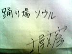 070720_1.jpg