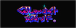 くるしゅ〜ナイトlogo5.jpg